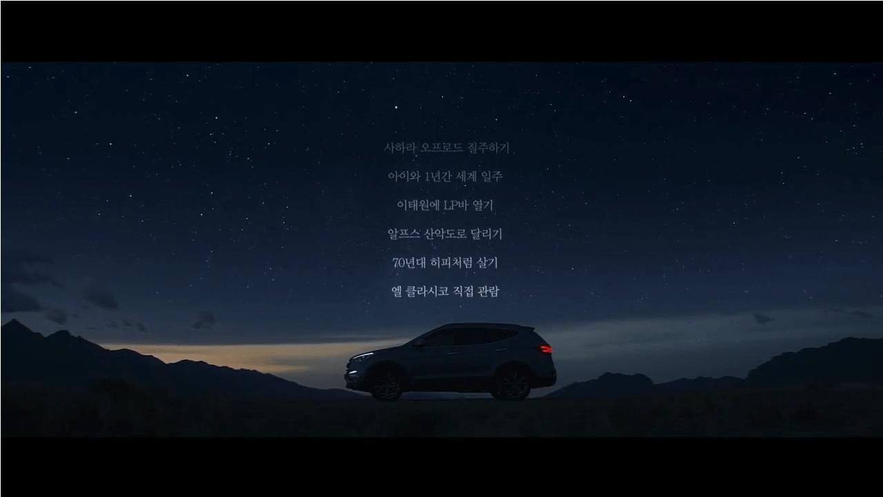 Storyworks | Hyundai Santa Fe 2016 – Timelapsing NZ's Aoraki MacKenzie Dark Sky Reserve