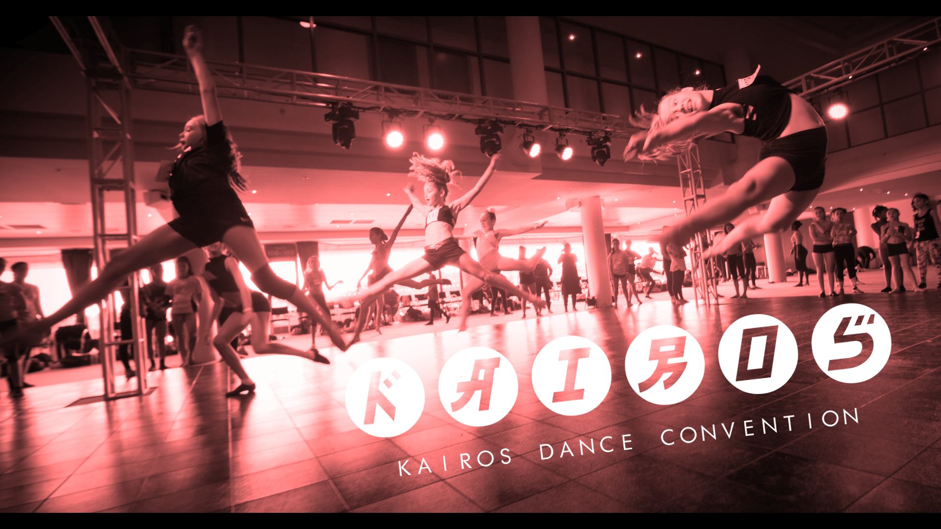 Storyworks | Kairos Dance Convention